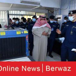 سمو أمير البلاد يرسل برقية عزاء إلى خادم الحرمين الشريفين