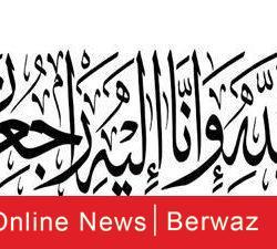 تعيين الدكتور خالد الجارالله مستشاراً لرئيس البرلمان العربى