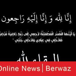 الطيران المدنى يعتمد إصدار التراخيص الطبية للخطوط الكويتية