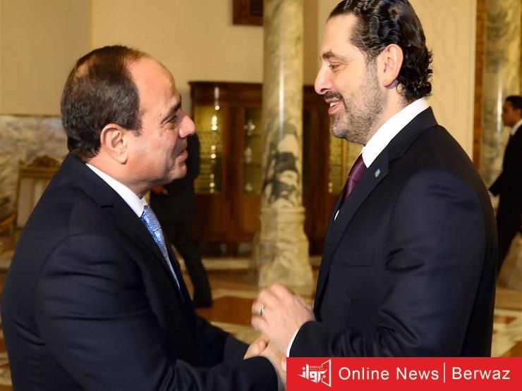 2018 6 18 20 19 8 887 - الحريري والسيسي يجتمعان اليوم في القاهرة لتتناول آخر المستجدات والأوضاع العامة في لبنان والمنطقة