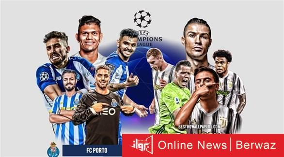 2021217104637314FN - مانشستر سيتي يلاعب إيفرتون ضمن أبرز المباريات العربية والعالمية اليوم الأربعاء