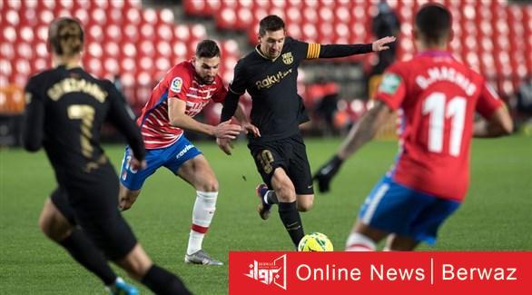 202123101518481HN - برشلونة يصارع غرناطة ضمن أبرز المباريات العربية والعالمية اليوم الأربعاء