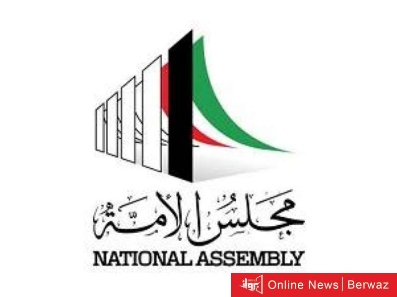 891855 - «التشريعية» تنظر رفع الحصانة عن الداهوم والعفو الشامل يوم الأحد