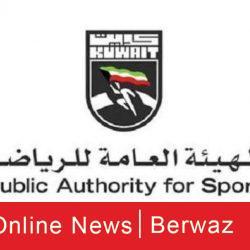 زلزال يضرب جنوب الكويت