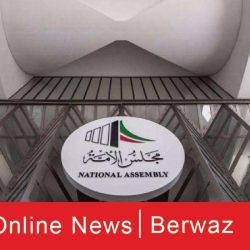 الكويت تناشد رعاياها في فرنسا التوجه لمقر السفارة والتواصل معها