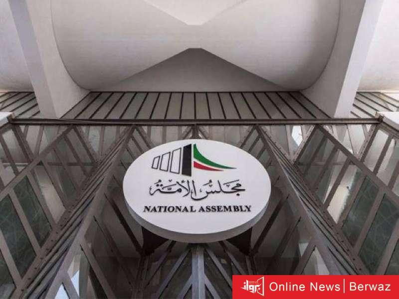 892650 - الداهوم وعدد من نواب الأمة يطالبون بقانون لإسقاط فوائد القروض