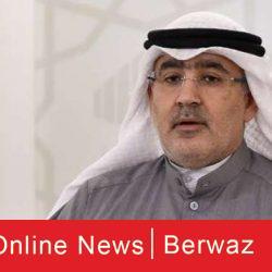 الداهوم وعدد من نواب الأمة يطالبون بقانون لإسقاط فوائد القروض