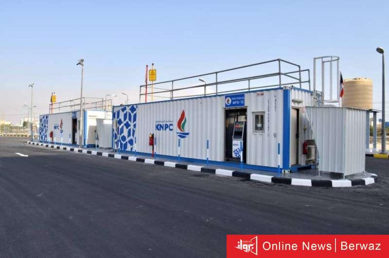 895256 - الوطنية تفتتح محطتها ال٦٠ في مدينة «صباح الأحمد» البحرية