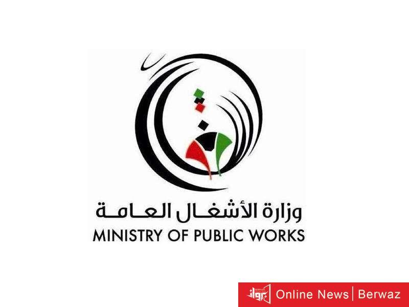 896930 - 610 بلاغ لإصلاحات الطرق تعاملت معهم الأشغال العامة في محافظات البلاد منذ مطلع فبراير