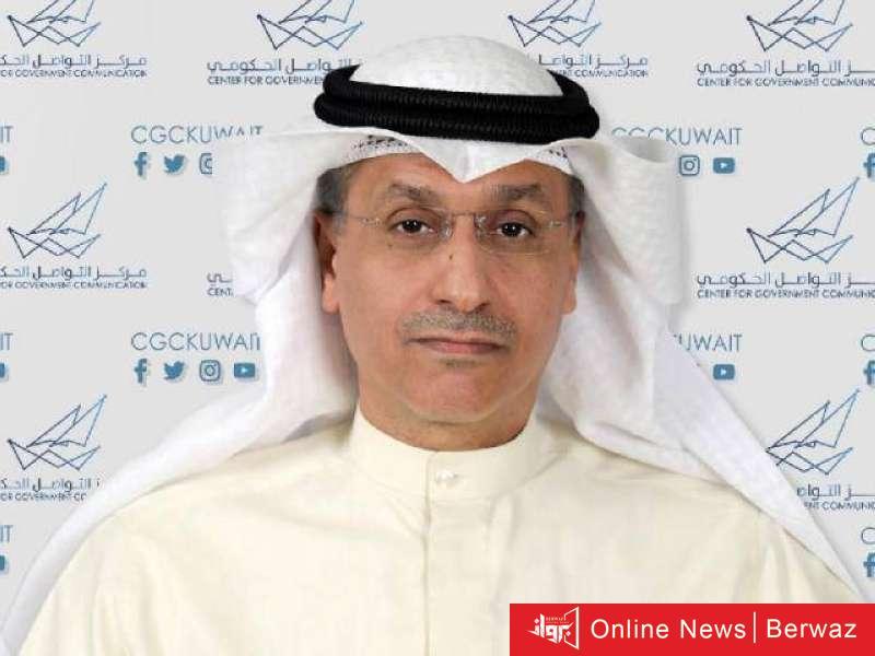 898456 - المزرم يعلن ترحيب مجلس الوزراء لعقد جلسة خاصة للأمة مع تأكيد حضور الحكومة