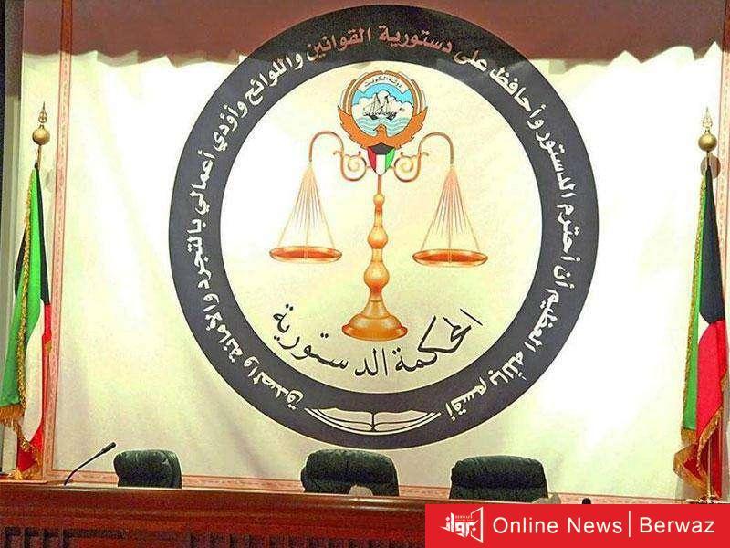 """899114 - تحرك """"المحكمة الدستورية"""" إلى مقر مجلس الأمة من جديد لإعادة فتح صناديق دائرتين انتخابيتين"""