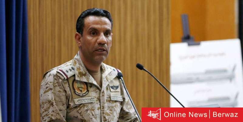 899830 - «التحالف» يعلن إسقاط طائرة مفخخة بدون طيار أطلقتها ميليشيا الحوثي باتجاه مطار أبها