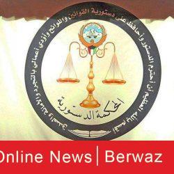 «التجارة» تعلن إدراج 5 أنشطة جديدة وفق الدليل الخليجي الموحد