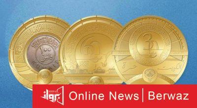Kuwait Coin 400x220 - المركزى الكويتى يصدر عملات تذكارية بمناسبة الأعياد الوطنية