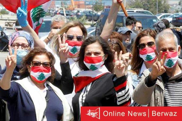 Lebanon Corona - لبنان تدخل غداً المرحلة الثانية من تخفيف قيود فيروس كورونا