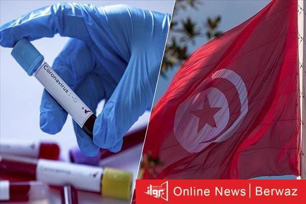 Tunisia and coronavirus - تونس تعلن ظهور إصابات بالسلالات الجديدة لفيروس كورونا