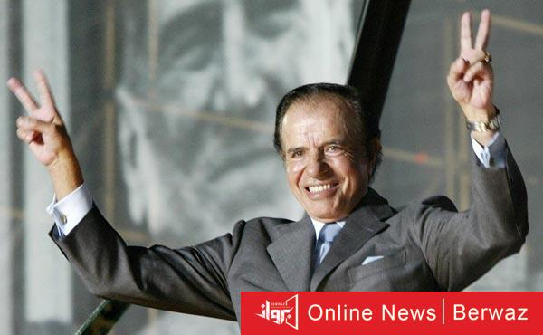 carlos menem - وفاة الرئيس الأرجنتيني كارلوس منعم عن عمر يناهز 90 عاما