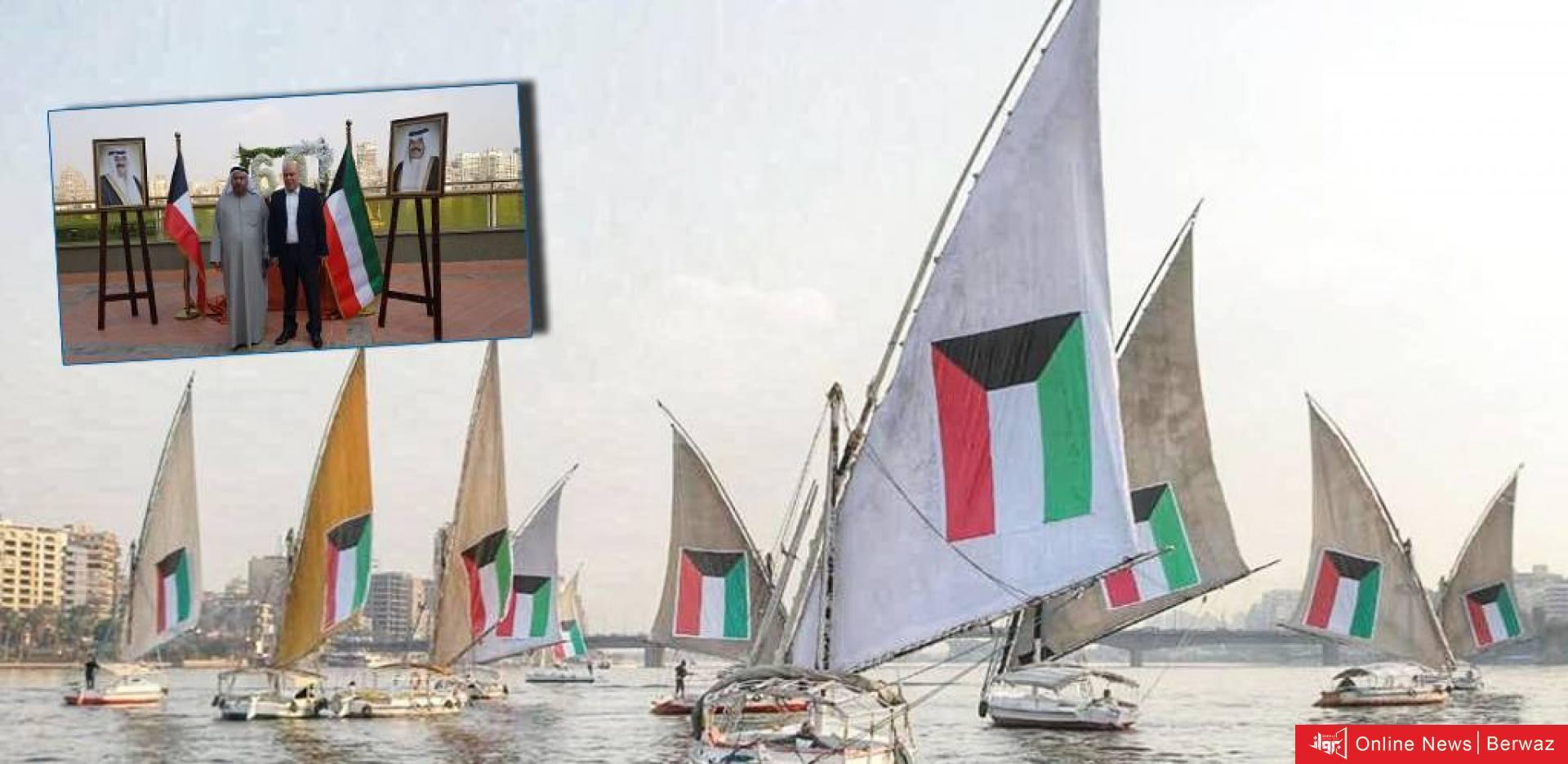 cats 11 - بالمراكب الشراعية وعلم الكويت تحتفل سفارتنا بالقاهرة بالأعياد الوطنية في نهر النيل