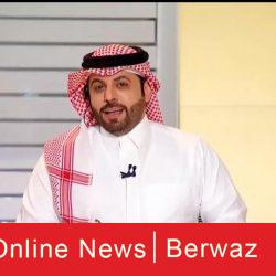 الطريجي يعلن تأييده لكافة إجراءات السعودية مطالبًا مجلس الأمة بإصدار بيان دعم