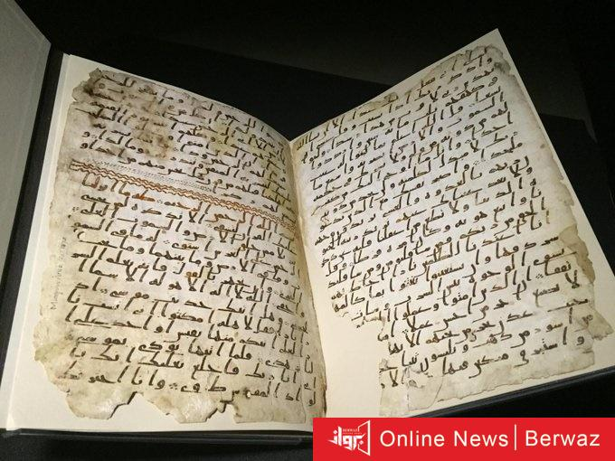 cats 8 - أين توجد أقدم نسخة من القران الكريم وكيف شكلها؟ .. ليست في مكة أو دولة عربية