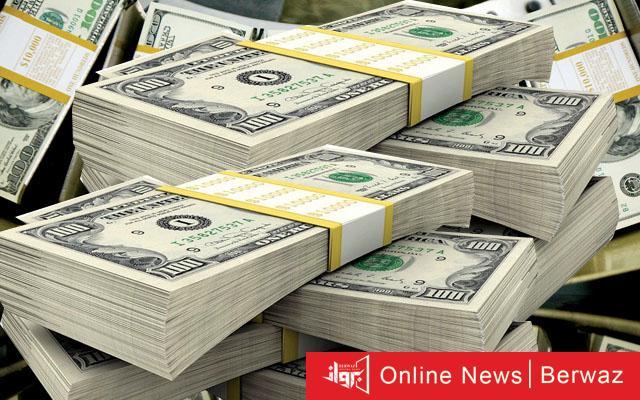 image 1 2 - بنك أمريكي يمنح عملاءه نصف مليار دولار غير قابلة للرد.. عن طريق الخطأ والمحكمة تقضي بعدم استرجاعها