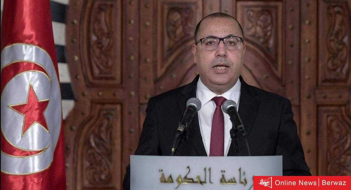 image 10 - إعفاء 5 وزراء من مهامهم بقرار من رئيس الحكومة التونسية