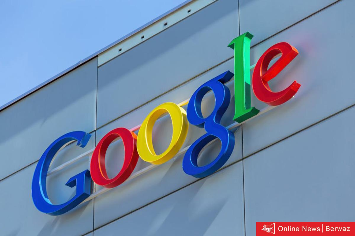 image - جوجل تكشف عن تحديث جديد ينضم لقواعدها
