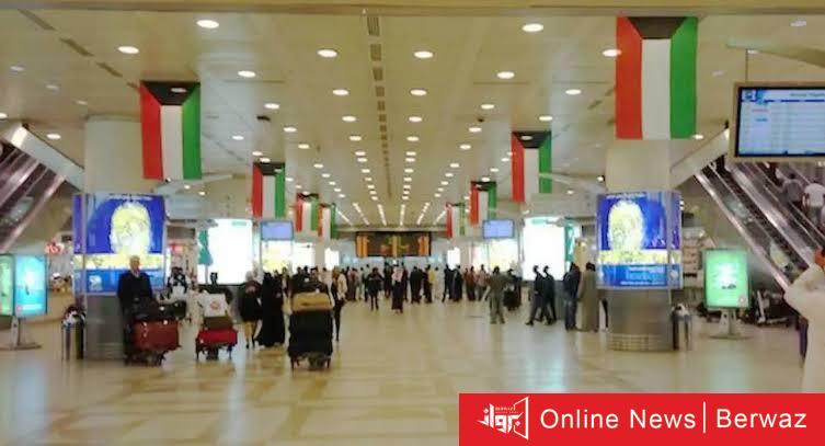 images 23 - منع أي مسافر من الدخول للكويت إذا لم يكن له حجز فندقي