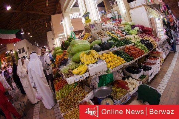 kuwait market - دولة الكويت الأولى عربيا في مؤشر الأمن الغذائي لعام 2020