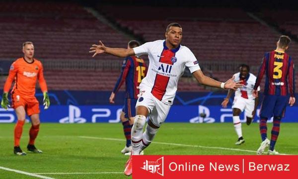 psg vs barcelona - باريس سان جيرمان يسحق برشلونة بالأربعة فى عقر داره