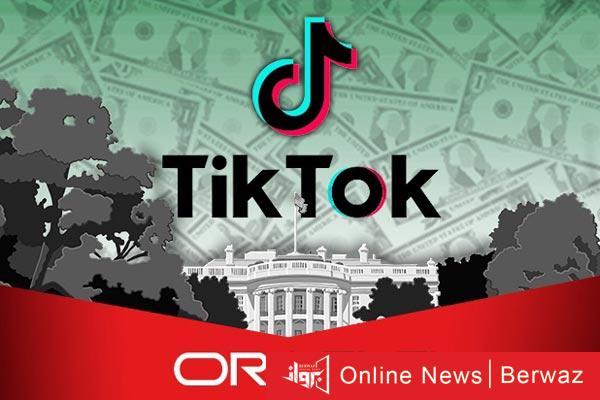 "tiktok and oracle - تعليق بيع ""تيك توك"" إلى مستثمرين أمريكان لأجل غير مسمى"