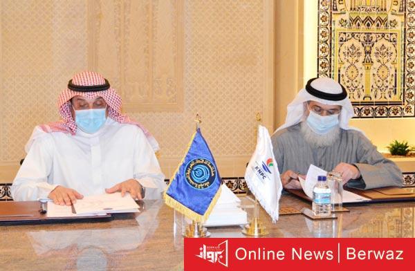 أوابك والبترول الوطنية - توقيع مذكرة تعاون في مجال البحث والتطوير بين أوابك والبترول الوطنية