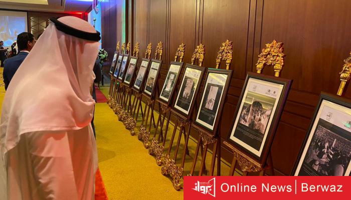 الأرشيف الكويتي