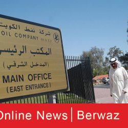 التعادل يحسم قمة القادسية و الكويت في الدوري الكويتي الممتاز