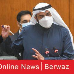 وفيات الكويت ليوم 17 مارس