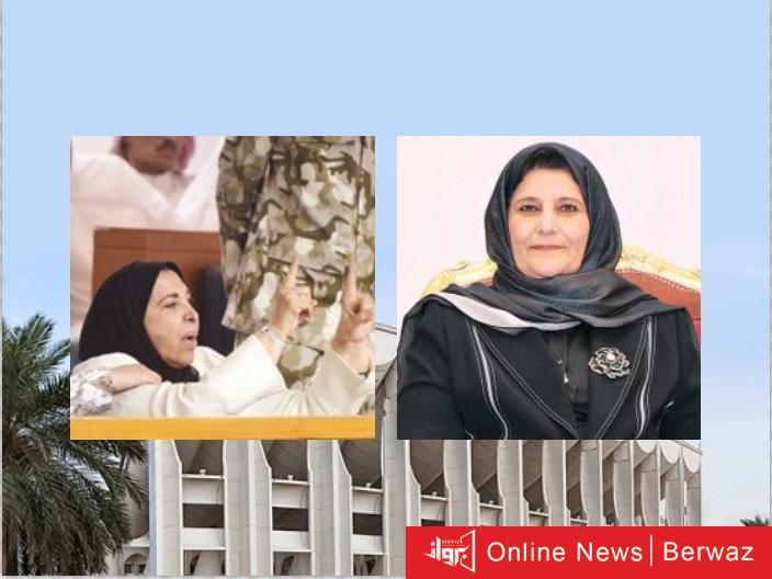 النساء في مجلس الامة - الأمهات و النساء في صراع مجلس الأمة..بقلم بدور المطيري