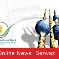 وزير الداخلية يشهد حفل تخريج الدفعة 46 من ضباط أكاديمية سعد العبد الله