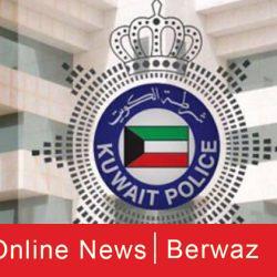 وفيات الكويت ليوم 27 مارس