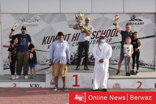 بطولة الكويت للمحركات الصغيرة الكارتينج - ختام بطولة الكويت للمحركات الصغيرة الكارتينج لعام 2021