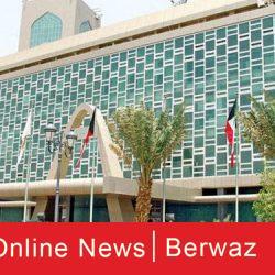 جامعة الكويت توضح الضوابط الجديدة لبرامج التدريب عن بُعد