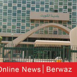 إنتهاء أعمال لجنة قيد الناخبين فى الجداول ونشرها بالجريدة الرسمية