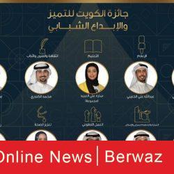 وزير الداخلية يهنئ الطلبة الضباط المتفوقين