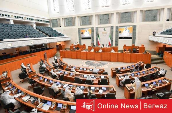جلسة مجلس الأمة - إدراج 34 رسالة على جدول أعمال جلسة مجلس الأمة غداً الثلاثاء