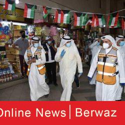 وفيات الكويت ليوم 31 مارس