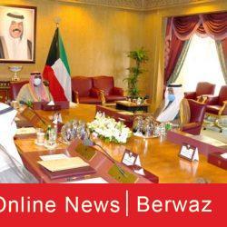وفيات الكويت ليوم 08 مارس