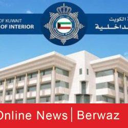 الخارجية تتسلم من العراق دفعة جديدة من الممتلكات و الأرشيف الكويتي