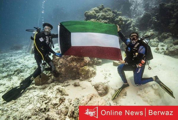 فريق الغوص الكويتي - إنضمام نادى الكويت للغوص لعضوية الإتحاد الدولى للإنقاذ