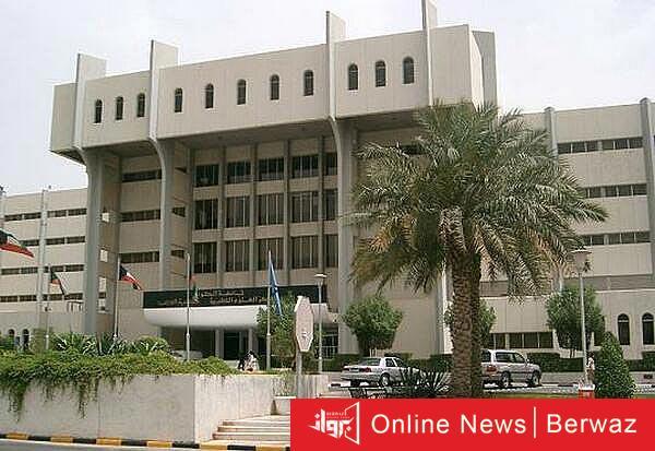 كلية الطب جامعة الكويت - إطلاق المؤتمر العلمى السنوى لكلية الطب بجامعة الكويت إفتراضياً