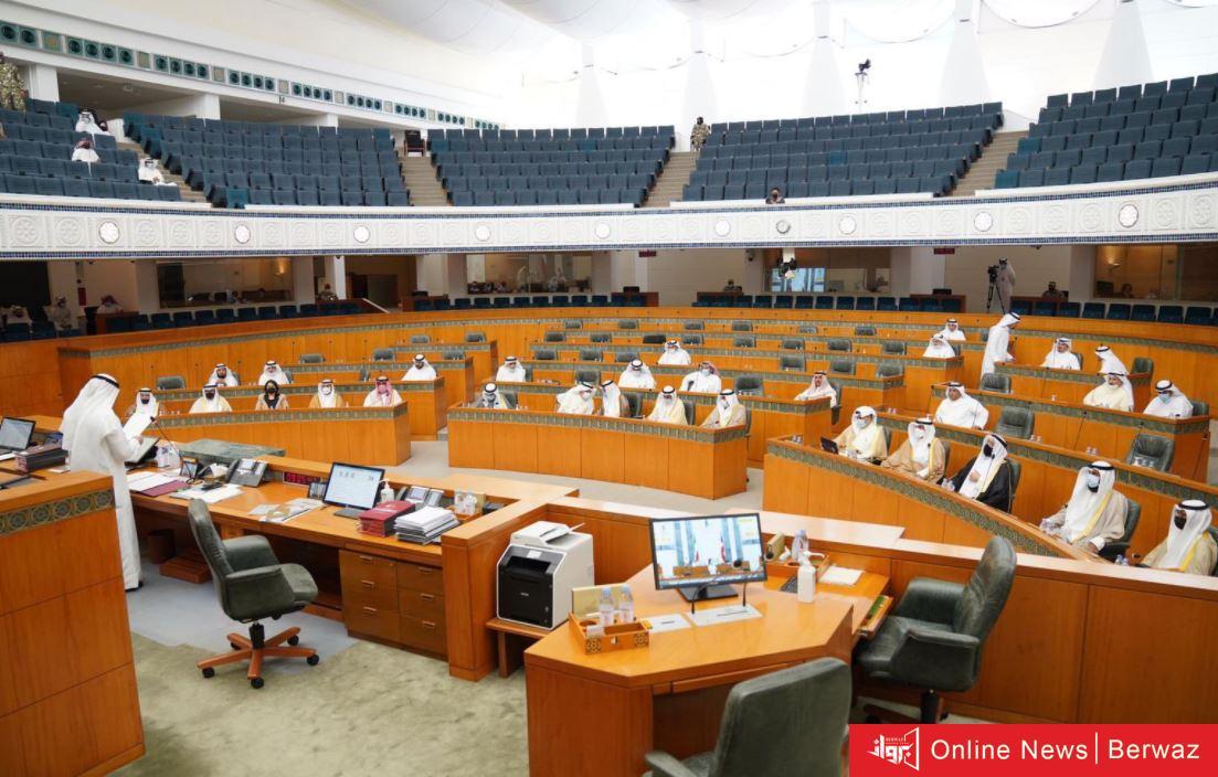 مجلس الأمة
