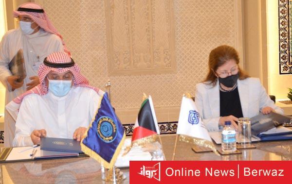 مذكرة تعاون بين معهد الكويت ومنظمة أوابك - توقيع مذكرة تعاون بين معهد الكويت للأبحاث ومنظمة أوابك